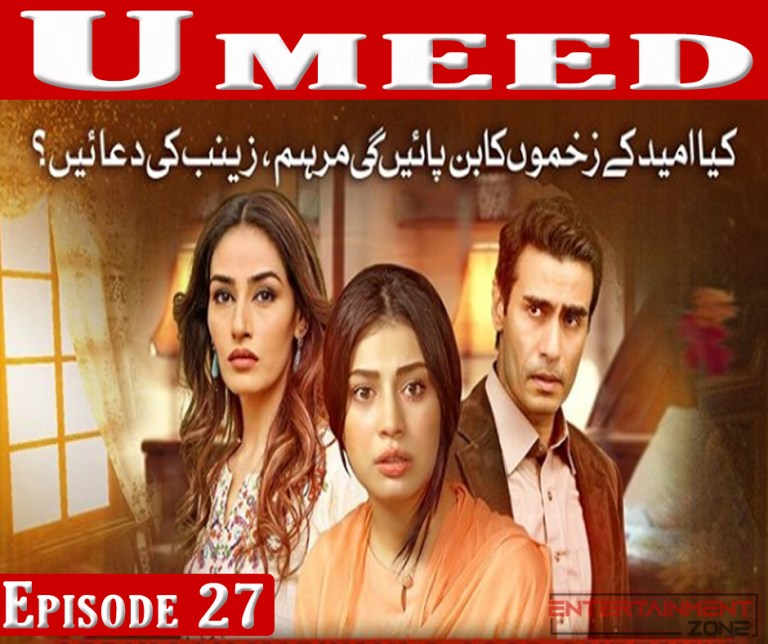 Umeed Episode 27