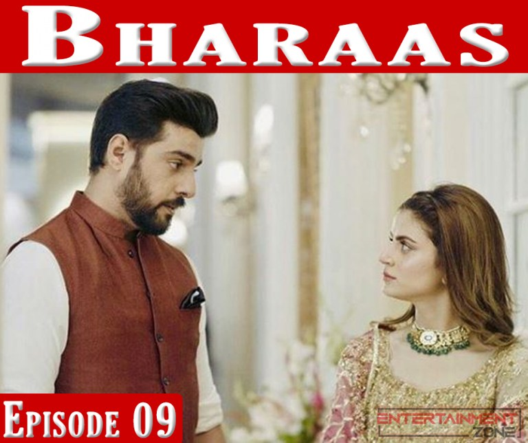 Bharaas Episode 9