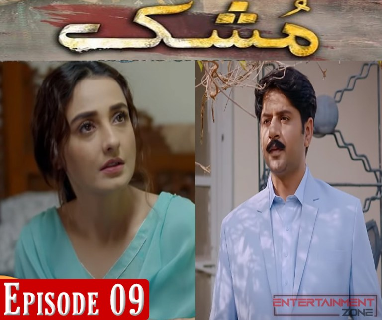 Mushk Episode 9