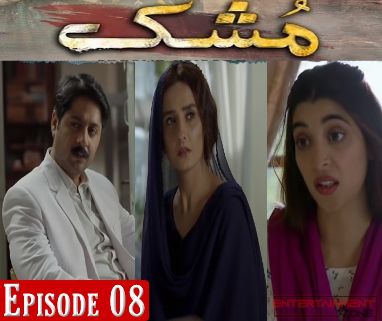 Mushk Episode 8