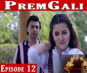 Prem Gali Episode 12
