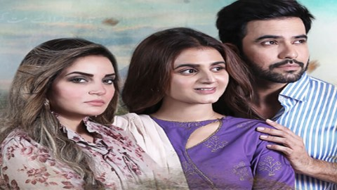 Mohabbatain Chahatain Episode 1