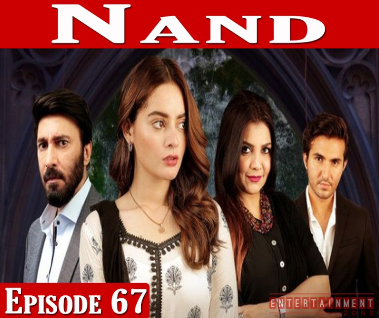 Nand Episode 67