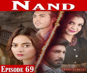 Nand Episode 69