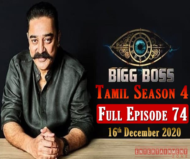 Bigg Boss Tamil 4 Today Episode