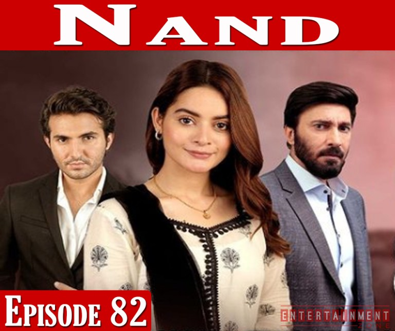 Nand Episode 82