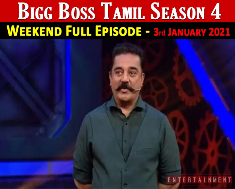 Bigg Boss 4 Tamil Episode 92