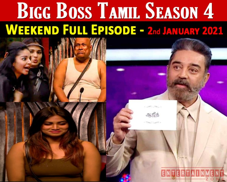 Bigg Boss 4 Tamil Episode 91