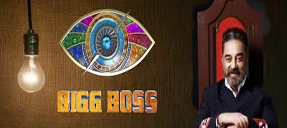 Bigg Boss 4 Tamil Grand Finale Full Episode 106