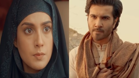 Khuda Aur Mohabbat Season 3 Episode 8