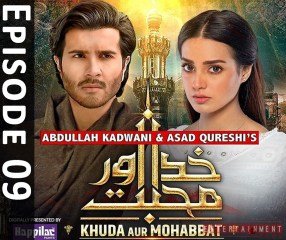 Khuda Aur Mohabbat Season 3 Episode 9