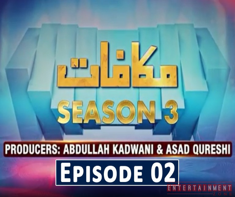 Makafat Season 3 Episode 2