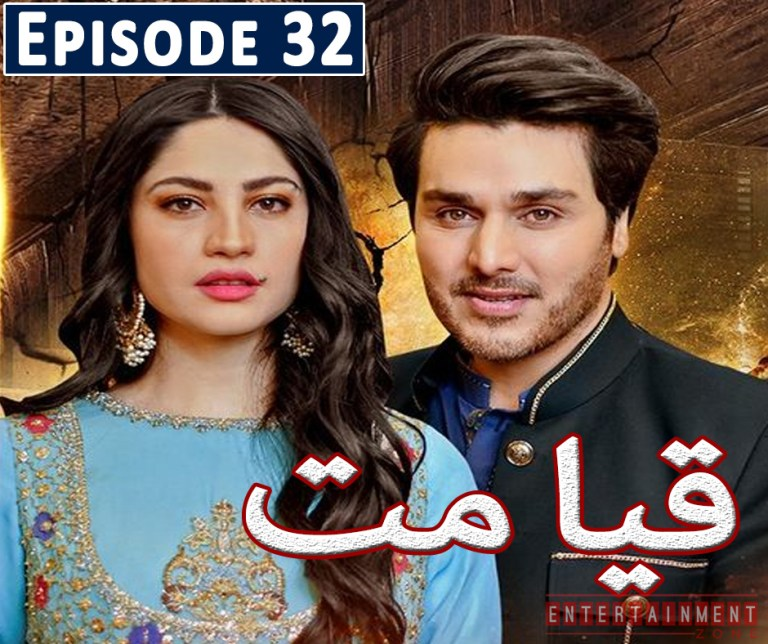 Qayamat Episode 32