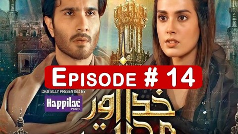 Khuda Aur Mohabbat Season 3 Episode 14