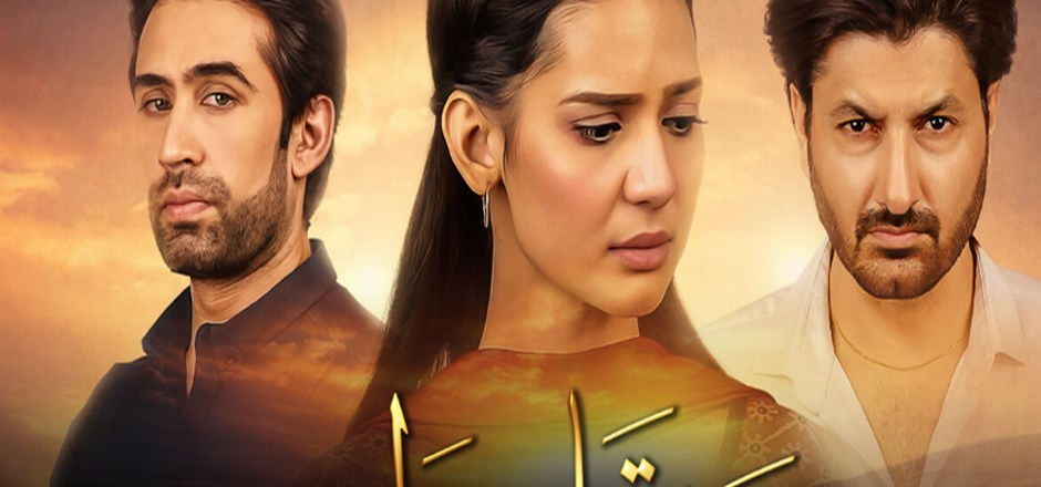 Safar Tamam Howa Episode 13