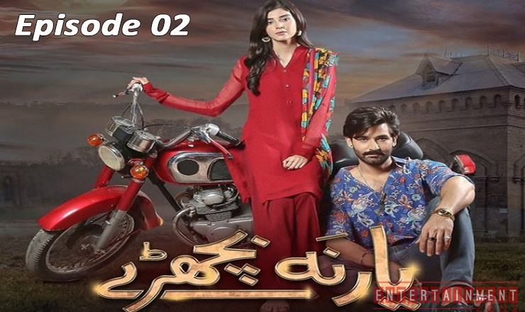 Yaar Na Bichray Episode 2