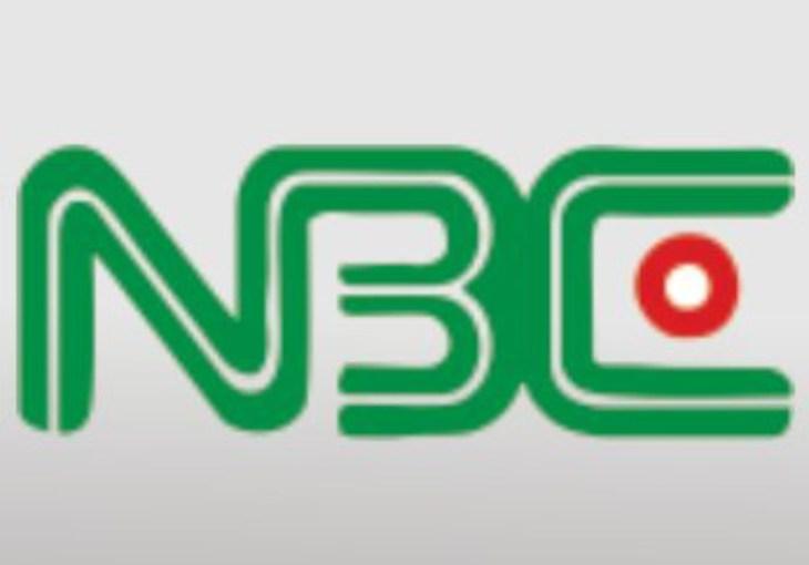 #Anonymous NBC #ENDSARS