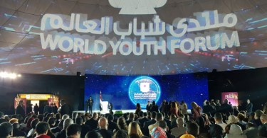 woeld youth forum