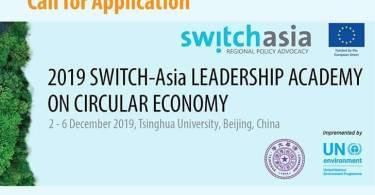 SWITCH-Asia Leadership Academy on Circular Economy 2019