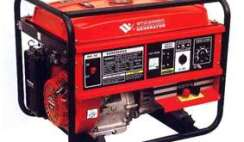 Generator Business in Nigeria