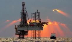 Ghana Oil and Gas Recruitment-www.entrepreneur.ng