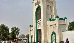 Historical sites in Sokoto State that will attract you