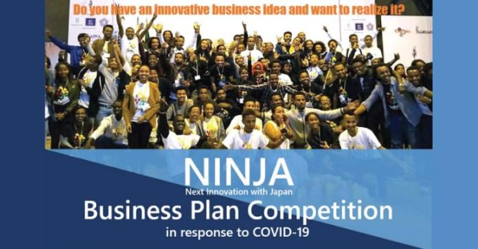 NINJA Business Plan Competition