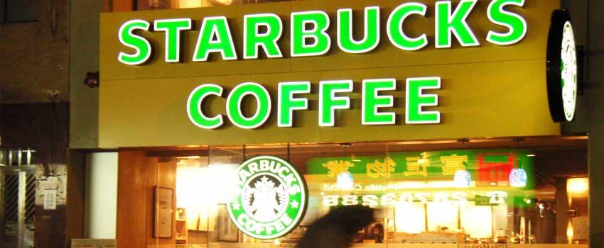 評委會大獎星巴克顧客 $100,000 從點了咖啡獲取伯恩斯