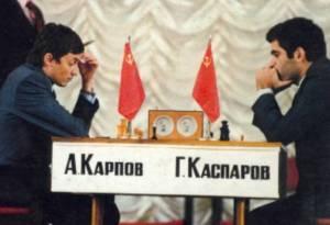 kasparovkarpov-1984