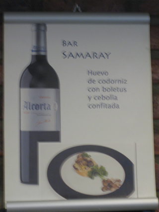2011_log_tap_samaray_002
