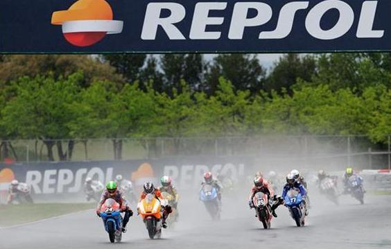 Carburante gratis Repsol