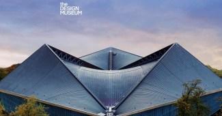 nuevo design museum de londres