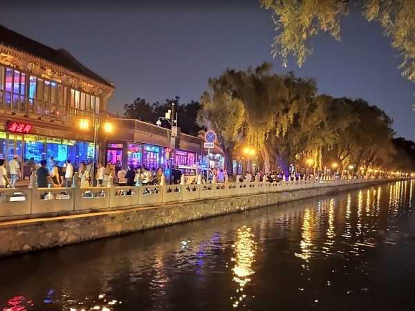 Área Houhai en Pekín