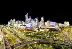Mall of the World - Dubai