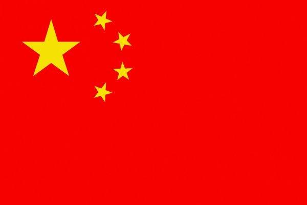 https://i2.wp.com/www.enviro2b.com/wp-content/uploads/pays/chine_drapeau.jpg