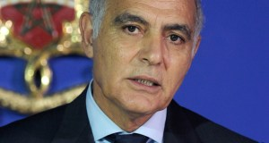 Salaheddine Mezouar