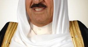 Amir Sheikh Sabah Al-Ahmad Al-Jaber Al-Sabah  Kuwait ratifies Nagoya Protocol, becomes 100th party to treaty amir 1