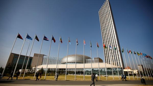 African Union (AU) building