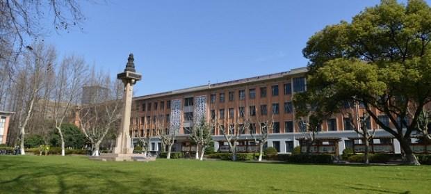 Tonji University China