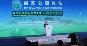 National Park Forum