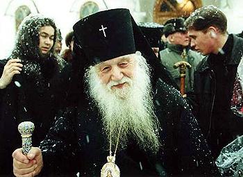 Преосвященный Архиепископ Михей (Хархаров)