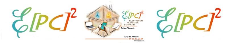 EPC2-entête-logo