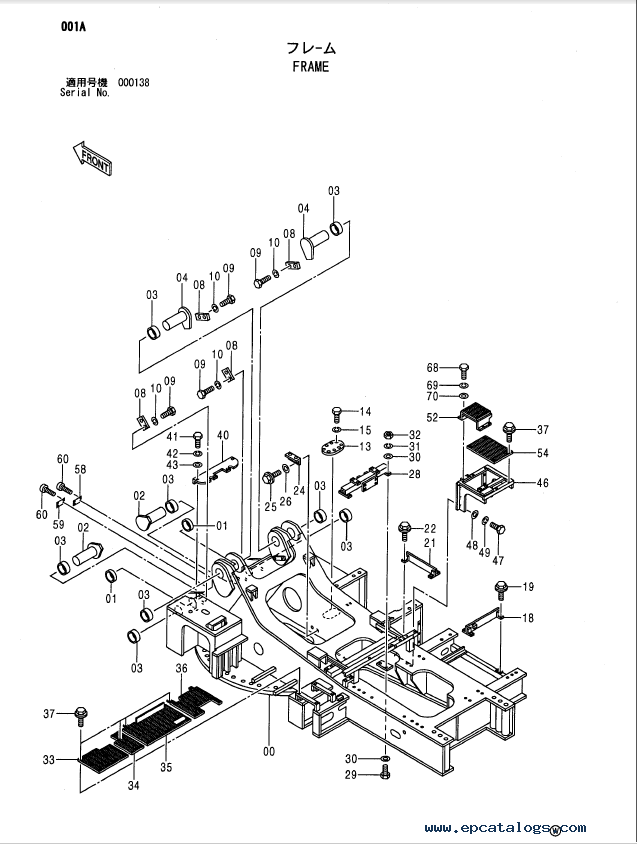 Diagram Ford 2600 Electrical Wiring File Ec71024