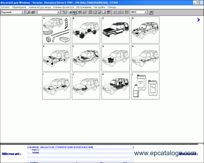 wiring diagram for daihatsu terios library