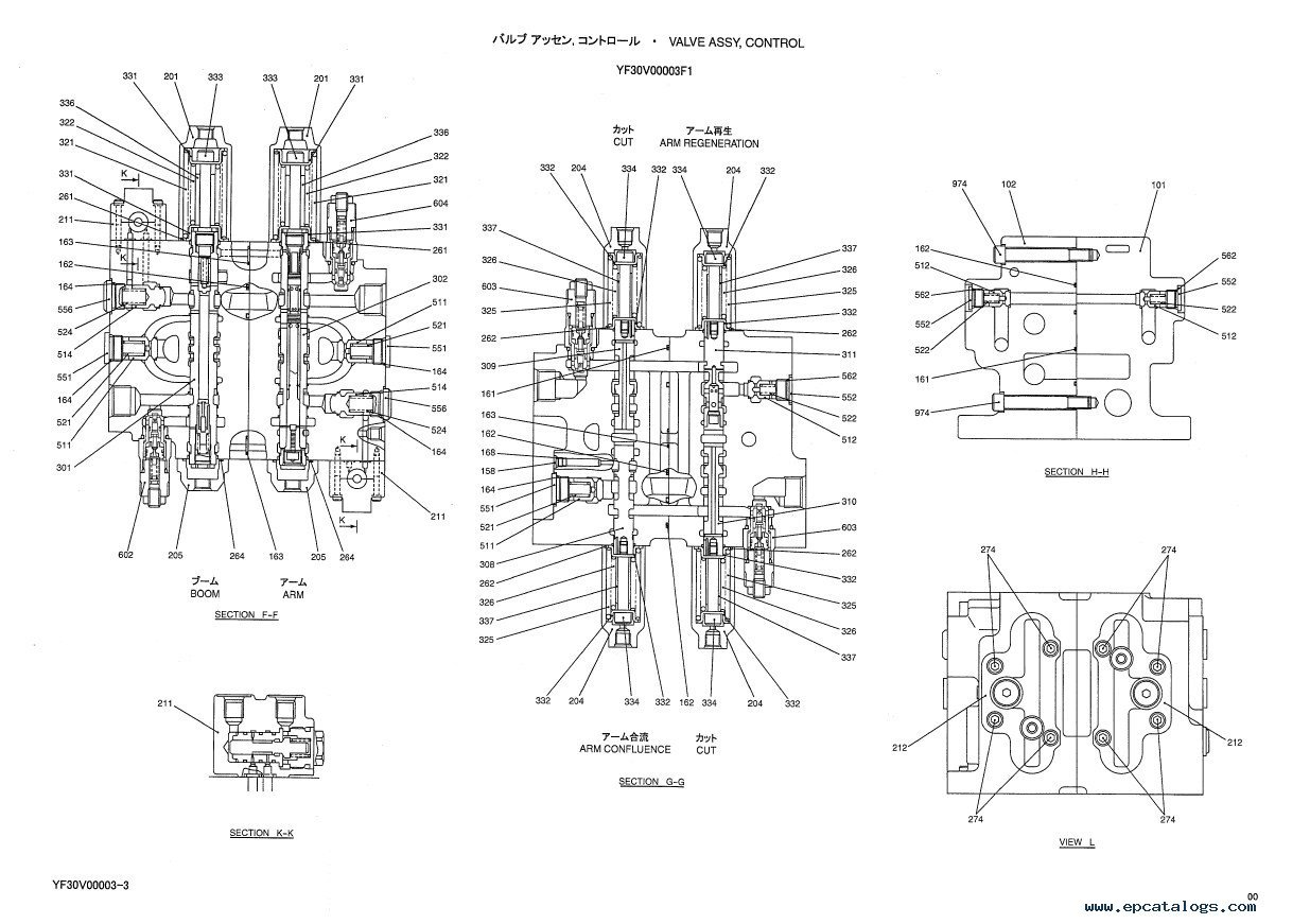 Kobelco Sk200 Excavator Parts Manual
