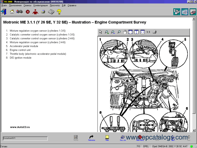 Allis b wiring diagram wiring diagram for allis chalmers c the opel vectra b wiring schematic wiring diagram opel vectra b wiring diagram service manual cheapraybanclubmaster Gallery