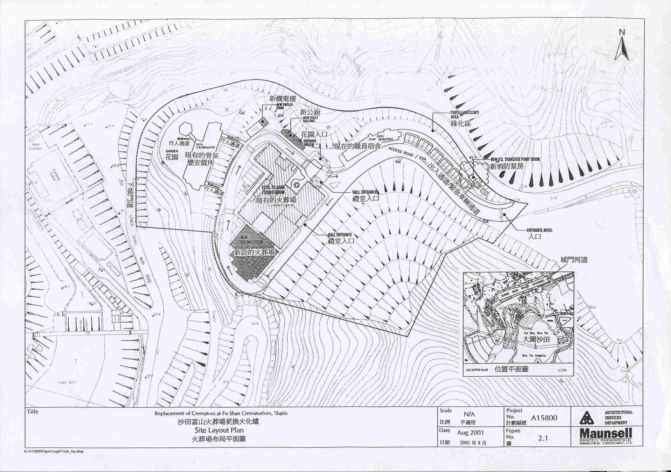 Proposed Replacement Of Cremators At Fu Shan Crematorium