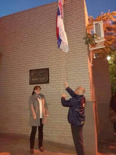 donacion-bandera-1