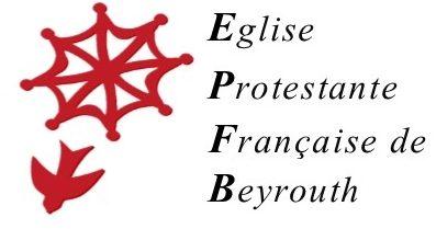 Eglise Protestante Française de Beyrouth