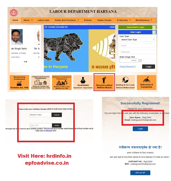 Online Registration Haryana Labour Welfare Board